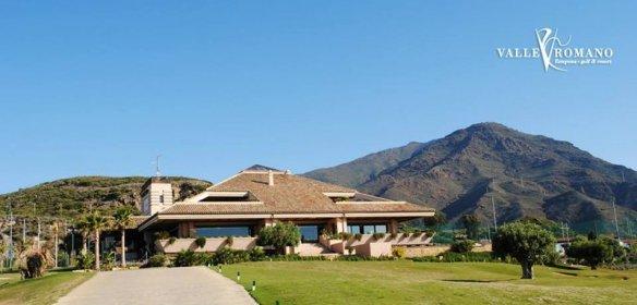 Oferta Tryp Valle Romano. Golf in Spain